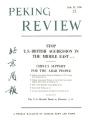 Peking Review 1958 - 21