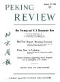 Peking Review 1958 - 24