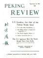 Peking Review 1958 - 29