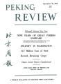 Peking Review 1958 - 31