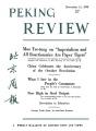 Peking Review 1958 - 37