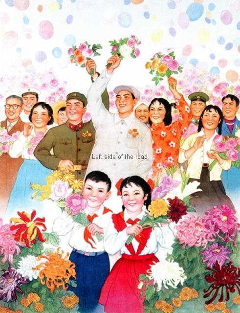 Long Live the Chinese Communist Party