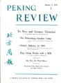 Peking Review 1959 - 01