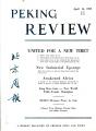 Peking Review 1959 - 15