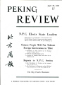 Peking Review 1959 - 17