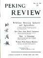 Peking Review 1959 - 20