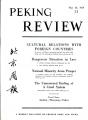 Peking Review 1959 - 21