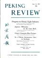 Peking Review 1959 - 24