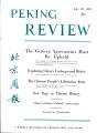 Peking Review 1959 - 30