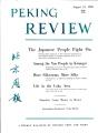 Peking Review 1959 - 32