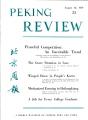 Peking Review 1959 - 33