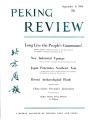 Peking Review 1959 - 36