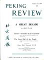 Peking Review 1959 - 41