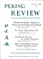 Peking Review 1959 - 44