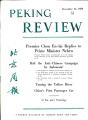 Peking Review 1959 - 51