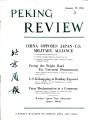 Peking Review 1960 - 03
