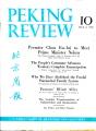 Peking Review 1960 - 10