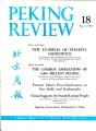 Peking Review 1960 - 18