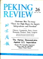 Peking Review 1960 - 26