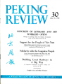 Peking Review 1960 - 30