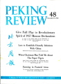 Peking Review 1960 - 48