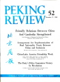 Peking Review 1960 - 52