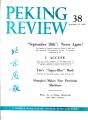 Peking Review 1961 - 38