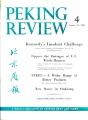 Peking Review 1962 - 04