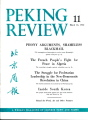 Peking Review 1962 - 11