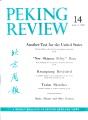Peking Review 1962 - 14