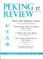 Peking Review 1962 - 17