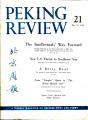 Peking Review 1962 - 21