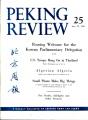 Peking Review 1962 - 25