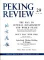Peking Review 1962 - 29