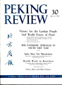 Peking Review 1962 - 30