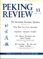 Peking Review 1962 - 33