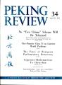 Peking Review 1962 - 34