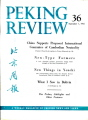 Peking Review 1962 - 36