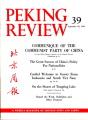 Peking Review 1962 - 39