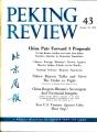 Peking Review 1962 - 43