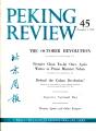 Peking Review 1962 - 45