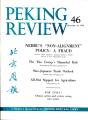 Peking Review 1962 - 46