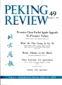 Peking Review 1962 - 49