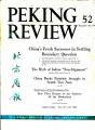 Peking Review 1962 - 52