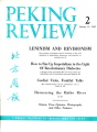 Peking Review 1963 - 02