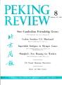 Peking Review 1963 - 08