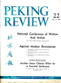 Peking Review 1963 - 22