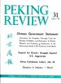 Peking Review 1963 - 31