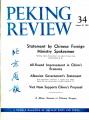 Peking Review 1963 - 34