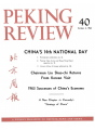 Peking Review 1963 - 40